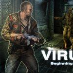 Игра Борьба с зомби с помощью света